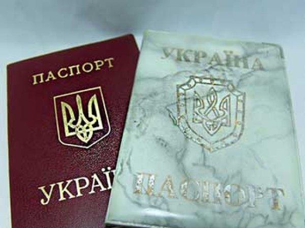 МИД Украины пообещал крымчанам безвизовые поездки в Европу