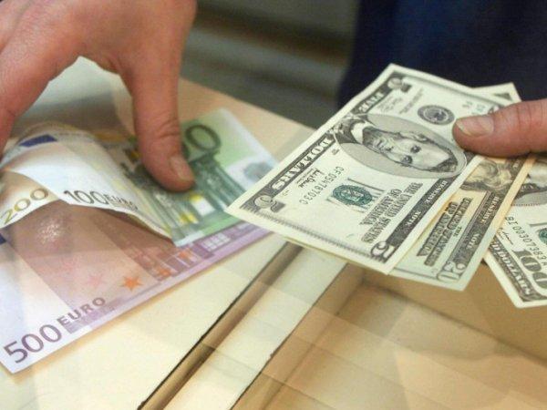 Курс доллара на сегодня, 14 апреля 2017: правительство одобрило доллар по 70 рублей - эксперты