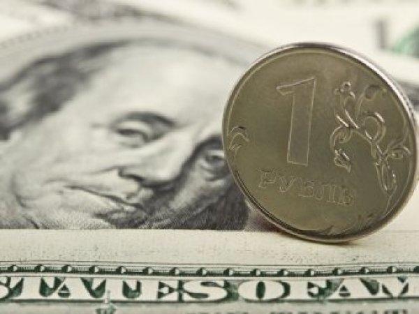 Курс доллара на сегодня, 15 апреля 2017: эксперты дали прогноз курса рубля на следующую неделю