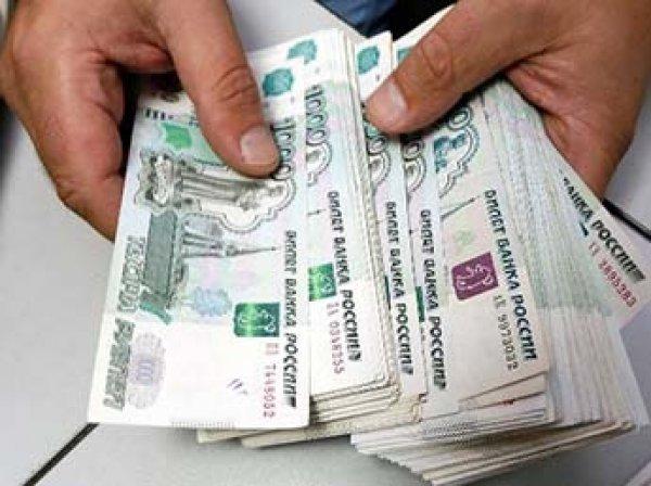 Ставки по вкладам в банках России упали до исторического минимума