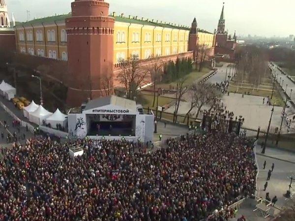 Митинг сегодня, 6 апреля 2017 в Москве на Манежной можно смотреть онлайн в Сети (ВИДЕО)