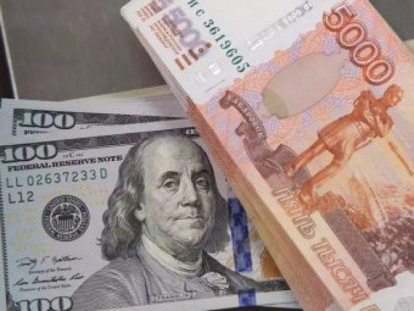 Минэкономразвития призвал ЦБ РФ обрушить рубль