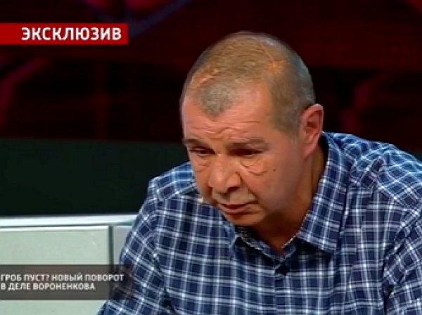 Отец убийцы Вороненкова рассказал о таинственном звонке
