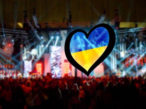 """Украина показала Крым в проморолике """"Евровидения 2017"""""""