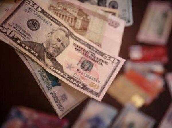 Курс доллара на сегодня, 29 апреля 2017: россияне дали прогноз курса доллара через год