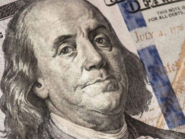 Курс доллара на сегодня, 28 апреля 2017: прогноз экспертов – на валютном рынке ожидаются перемены