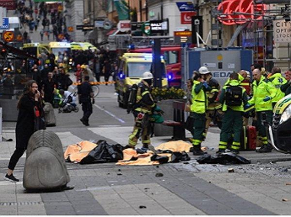 Опубликовано ФОТО подозреваемого в совершении теракта в Стокгольме