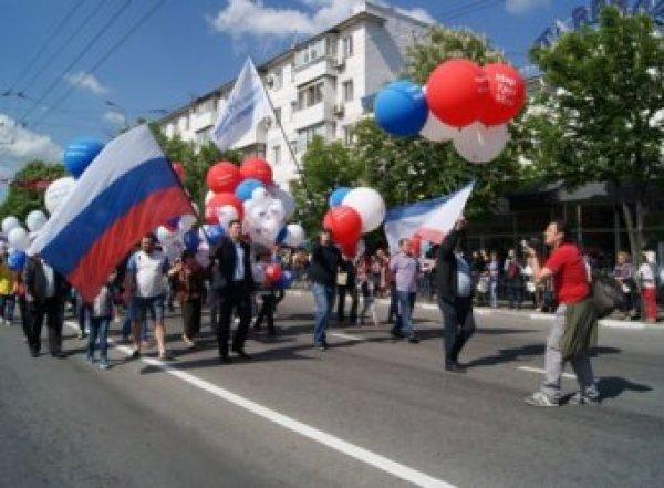 Выходные в мае 2017: как отдыхаем на майские праздники в 2017 году в России