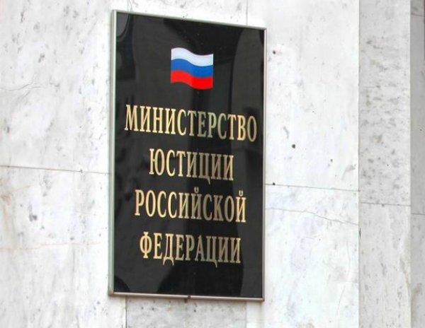 Отфотошопленное ФОТО Путина с макияжем признали экстремистским