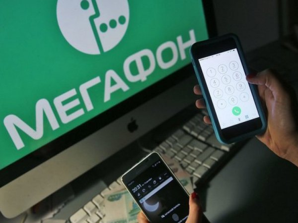 Сбой Мегафона сегодня 19.05.2017: вслед за Мегафоном сеть не ловит Билайн и Yota