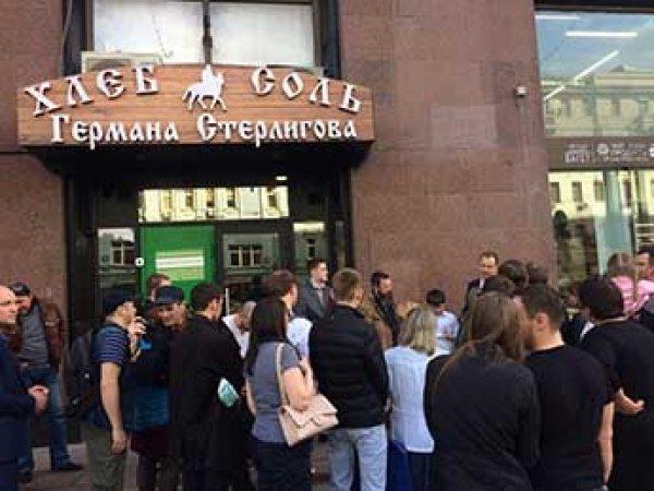 СМИ возмутила табличка на лавке Стерлигова в Москве с запретом на вход для гомосексуалистов (ФОТО)
