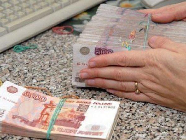Курс доллара на сегодня, 13 мая 2017: Орешкин спрогнозировал ослабление рубля этим летом