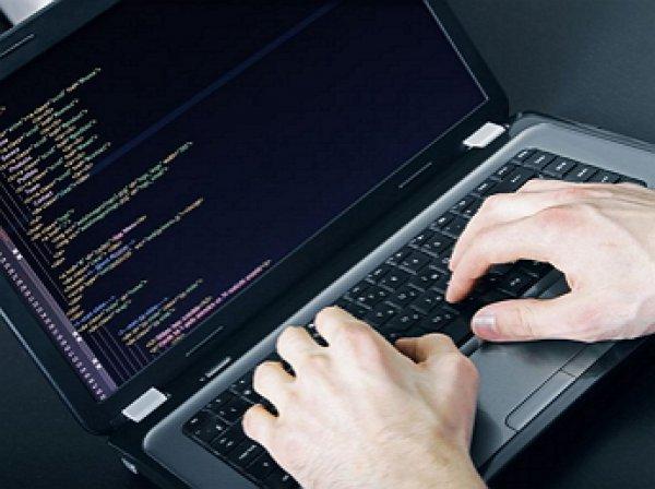 Таиландский программист создал блокировку вируса WannaCry