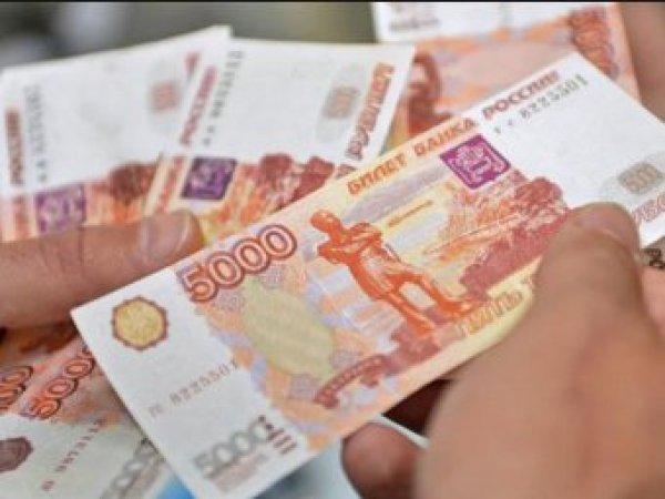 Курс доллара на сегодня, 2 мая 2017: правительство прогнозирует новый виток ослабления рубля