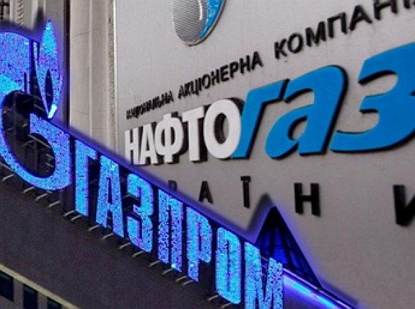 Суд Стокгольма поддержал «Нафтогаз» в споре с «Газпромом»