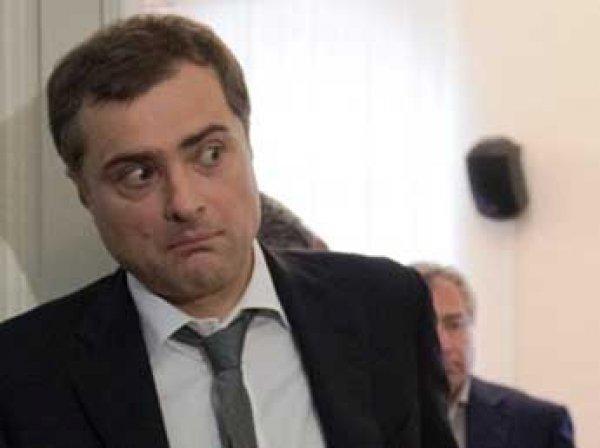 Сурков прокомментировал слухи о болезни и свои странные фото в СМИ