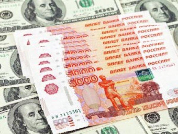 Курс доллара на сегодня, 15 мая 2017: в ЦБ РФ предупредили о последствиях занижения курса рубля