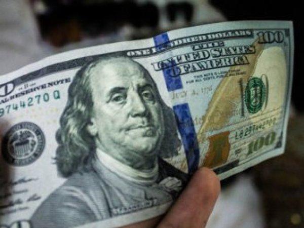 Курс доллара на сегодня, 18 мая 2017: доллар значительно подорожает к осени – прогноз экспертов