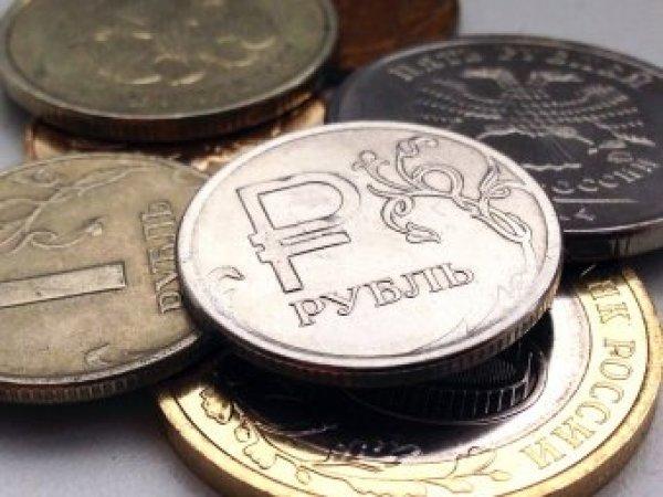 Курс доллара на сегодня, 17 мая 2017: когда ждать резкого изменения курса рубля – прогноз экспертов