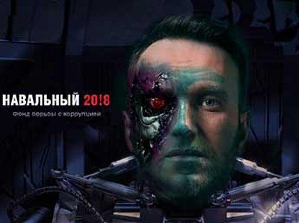 Навальный назвал предполагаемых организаторов нападения на него с зеленкой (ВИДЕО)
