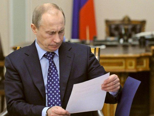 В Хакасии директор школы уволилась после того, как написала письмо Путину