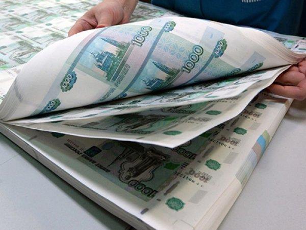 Курс доллара на сегодня, 17 мая 2017: эксперты назвали рубль главной звездой валютного рынка