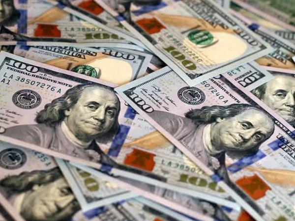 Курс доллара и евро на сегодня, 4 мая 2017: эксперты дали прогноз по доллару и евро к лету 2017
