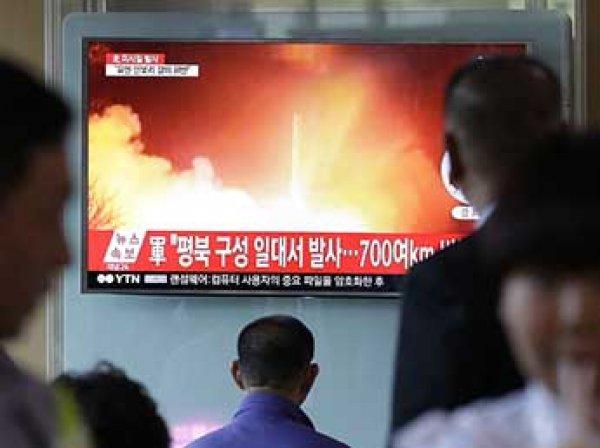Власти КНДР назвали успешным очередной запуск баллистической ракеты