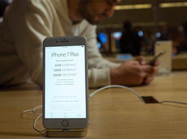Эксперты раскрыли ранее неизвестный способ очистить память iPhone