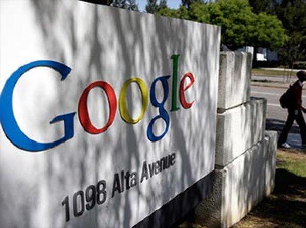 Google оплатила назначенный ФАС штраф почти в полмиллиарда рублей