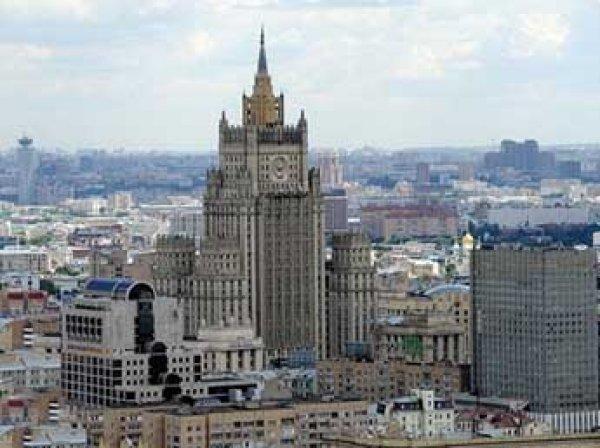 Россия ответила Молдавии, выслав пять ее дипломатов