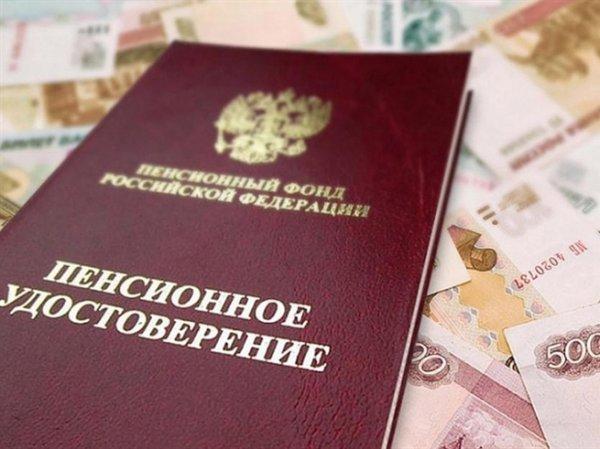 Индексация пенсии работающим пенсионерам в 2017 году, последние новости: Медведев поручил проработать вопрос о повышении пенсий