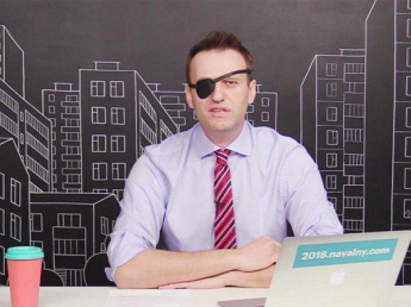 СМИ: Навальный просил помощь у Кремля по поводу получения загранпаспорта