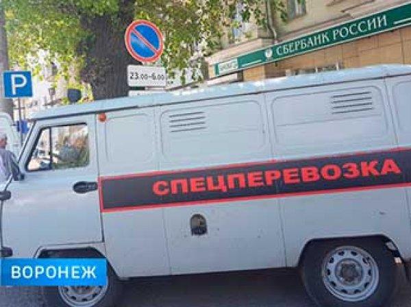 В центре Воронежа 16 мая 2017 ограблен банк: налетчик убит