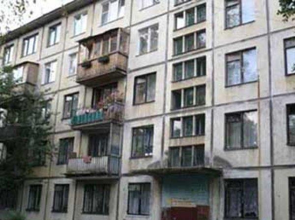 Риэлторы: самая дорогая хрущевка в Москве выставлена на продажу за 45 млн рублей