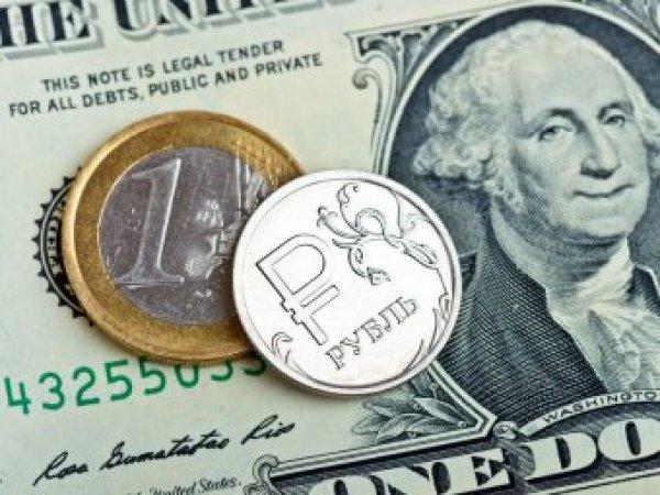 Курс доллара на сегодня, 15 мая 2017: правительство снизит курс рубля мрачными прогнозами - эксперты