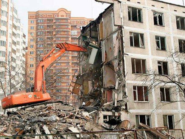 Список домов под снос в Москве до 2020 года содержит 4566 домов