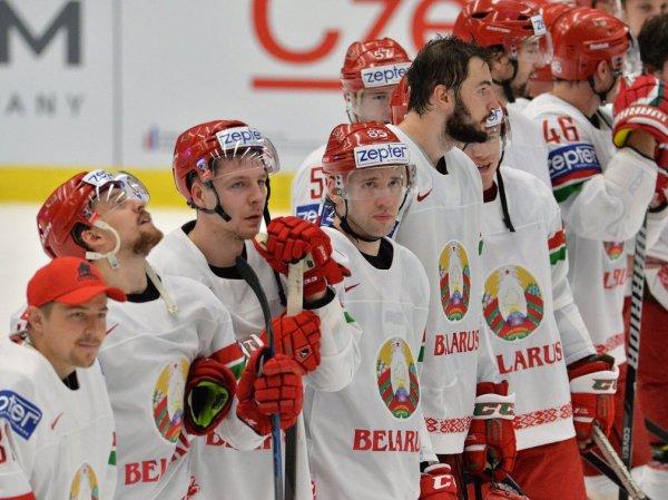 Сборную Белоруссии по хоккею обыскали на вокзале в Париже
