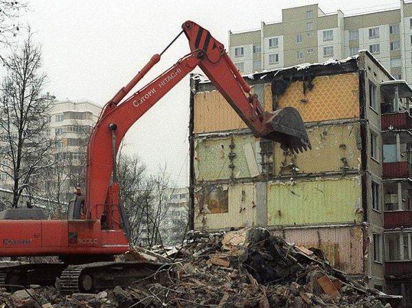 Список домов под снос в Москве до 2020 года: 4566 домов в 11 районах вошли в программу реновации