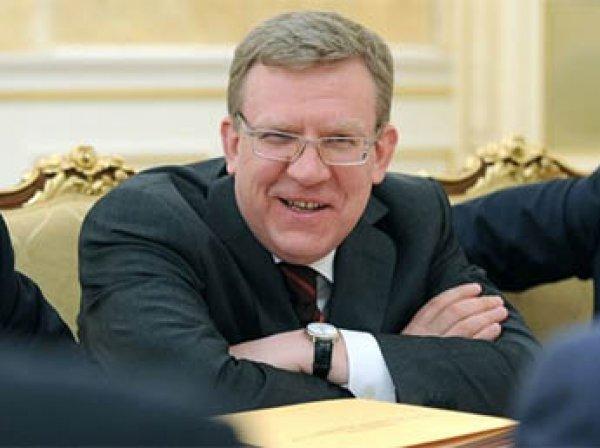Кудрин назвал ТОП-5 мифов о путях роста экономики России