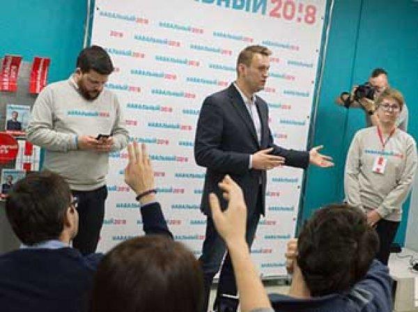 """Центр """"Э"""" пришел к школьнику из-за комментария к записи о митинге Навального"""