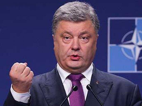 На Украине заблокировали «Яндекс», «Одноклассники» и «ВКонтакте»