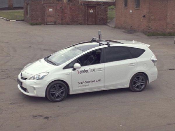 """""""Яндекс"""" впервые продемонстрировал своё беспилотное такси"""