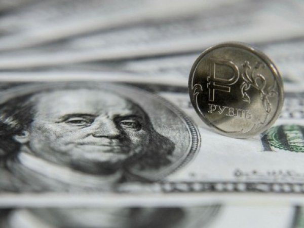 Курс доллара на сегодня, 12 мая 2017: политика Трампа может обрушить рубль - Набиуллина