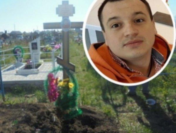 В Башкирии родители ищут труп сына, украденный из могилы (ФОТО)