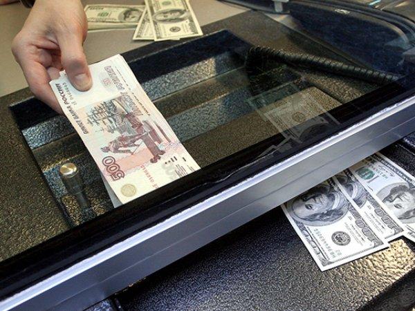 Курс доллара на сегодня, 2 мая 2017: прогноз экспертов – Трамп и ОПЭК обвалят рубль