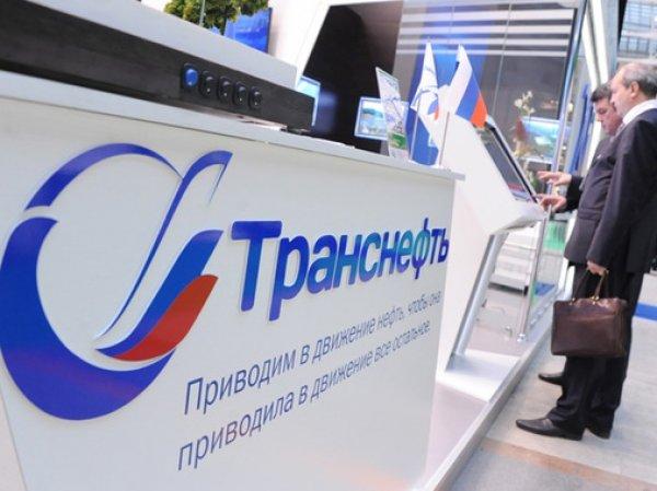 Топ-менеджера Транснефти обокрали во время приема в Кремле