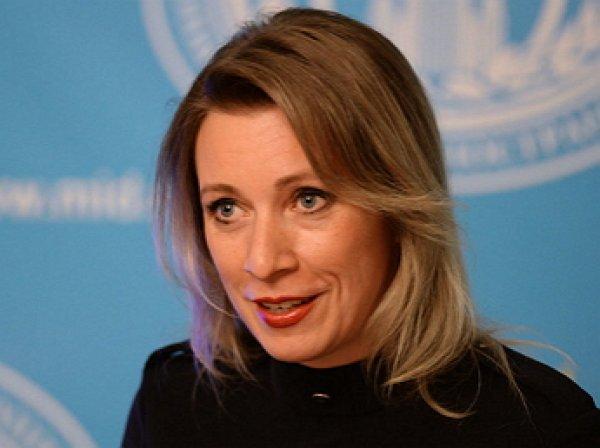 Захарова прокомментировала решение Молдавии о высылке пяти российских дипломатов
