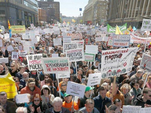 На митинг против снова пятиэтажек в Москве пришло 20 тыс. человек: участники приняли резолюцию (ВИДЕО)