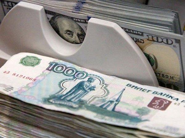 Курс доллара на сегодня, 12 мая 2017: рубль укрепится в конце мая – прогноз экспертов